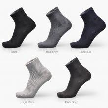 Bamboo Couple Socks – 10 Pairs